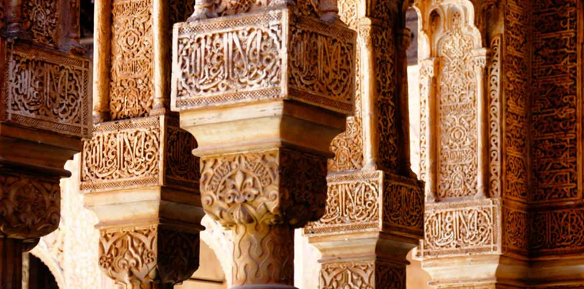 Visita guiada a la Alhambra de Granada desde Sevilla