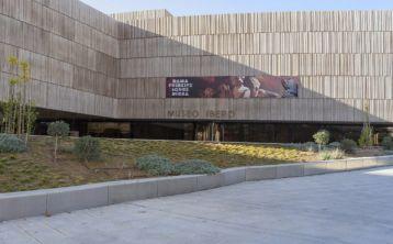Visita guiada al Museo Íbero y Museo Provincial